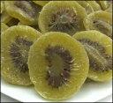 キウイフルーツ 栄養