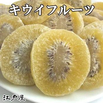 【3,000円で送料無料】タイ産キウイフルーツ大袋1kg