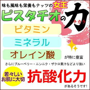 【3,000円で送料無料】江戸屋ピスタチオ入り4種類のミックスナッツ1kgローストうす塩【RCP】