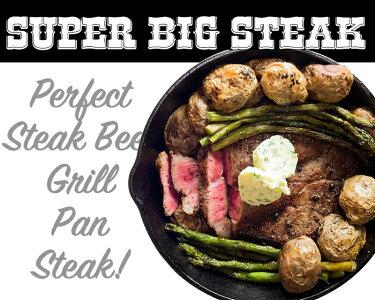 2枚入り送料無料1ポンドステーキ!2セット購入で1枚オマケ!赤身肉合計2ポンド以上保証の大ボリュームチャックアイロールアンガスビーフ/アンガス牛/16オンス|ステーキ肉|