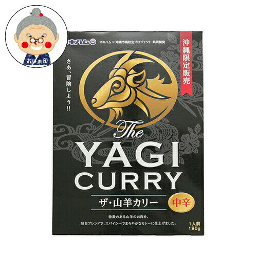 惣菜, カレー () 180g ()