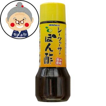 シークァーサーぽん酢 200ml オキハム |ポン酢 |