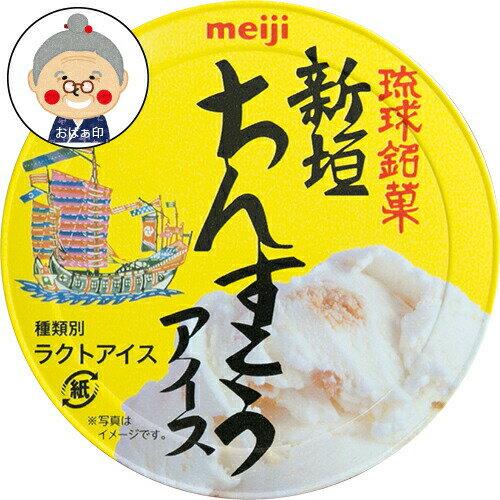新垣ちんすこうアイス 沖縄ご当地アイス! 10個...の商品画像