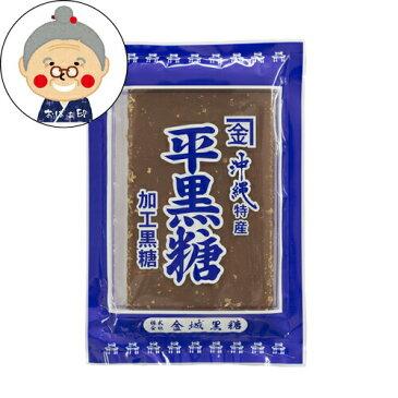 黒糖 屋比久板黒糖 健康的で体に良いお砂糖を!220g  |加工黒糖 |
