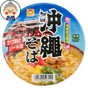 マルちゃん沖縄そばインスタントカップ麺