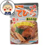 骨なし てびちの煮付け 165g オキハムレトルトパック 温めるだけで食べられる沖縄のお袋の味  てびちの煮付け  