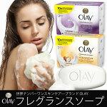 Olay(�����쥤)�ե쥰������ץ���ȥ�⥤�����㡼(����ȩ����)�������ǥ��ե�����(����ȩ�����������������)