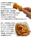 ツイスターポテト 4,5kg メガ盛り【送料無料】沖縄を思い出す 旅の味 スパイシーなポテトが自宅で食べられる!ピリッとクセになるフライドポテトです!メガ盛り4,5kg クルンっとしたポテトフライ |冷凍ポテト| 3