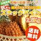 スナックパイン 送料無料 沖縄県産 2.5kg(2〜5玉)産地直送、フルーツ 果物(パイナ…