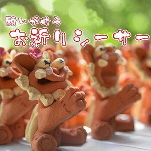 親子満足度100%!沖縄で楽しむ最強アクティビティ「シーサー色付け」♪