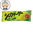 【楽天市場】シークァーサーアイス 沖縄ご当地アイス