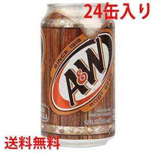 【ルートビア】 炭酸飲料(1ケース24缶入り)送料無料 a&w ROOT BEER A&W お試し(ソフトドリンク・缶ジュース |ジュース |