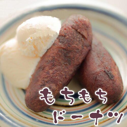 沖縄県産(べにいも)使用 紅イモの香ばしもちもちドーナツ うむくじ天ぷら 紅芋タルトとゴマ団子(ごま団子)のコラボ! 餅のような食感(和菓子) 通販 お取り寄せ お試し |うむくじ天ぷら |