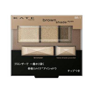 カネボウ KATE ケイト ブラウンシェードアイズN BR-1 パーリィ (アイシャドウ)