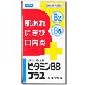 【第3類医薬品】皇漢堂製薬ビタミンBBプラス「クニヒロ」250錠