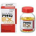 【第3類医薬品】タケダアリナミンEXプラス270錠