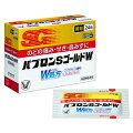 【第(2)類医薬品】パブロンSゴールドW微粒24包【大正製薬】