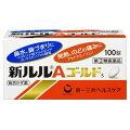 【第(2)類医薬品】新ルルAゴールドs100錠【第一三共ヘルスケア】