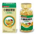 日清製粉グループ小麦胚芽油カプセル270粒