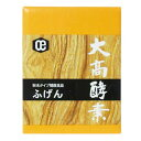 大高酵素 粉末タイプ健康食品 ふげん 250g×2袋入 (植物発酵エキス配合小麦発酵食品)