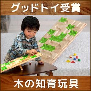 マザベル プレゼント おもちゃ オモチャ ブロック エデュテ