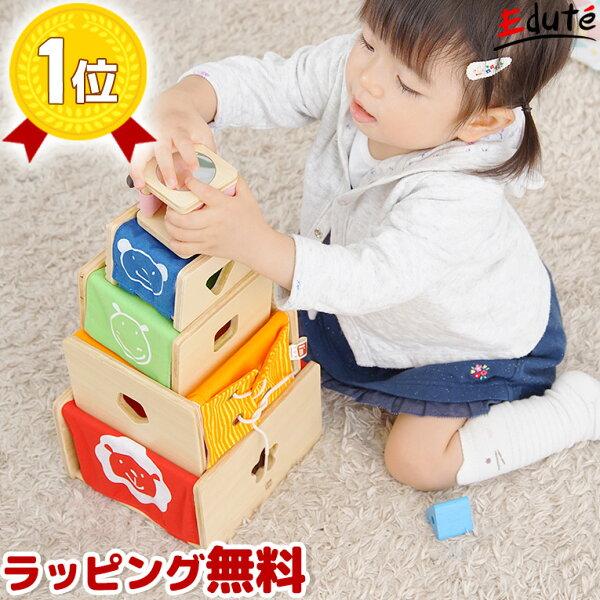 知育玩具木のおもちゃトレーニングキューブアイムトイ|1歳男子供室内遊びおもちゃ3歳誕生日プレゼント男の子女2歳女の子プレゼント赤