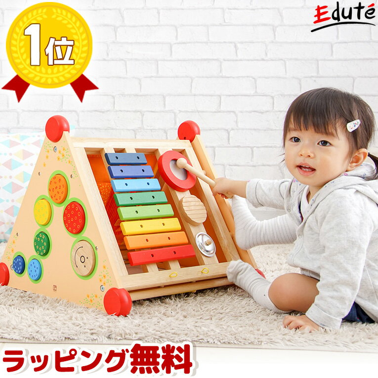知育玩具・学習玩具, その他  1 2 1