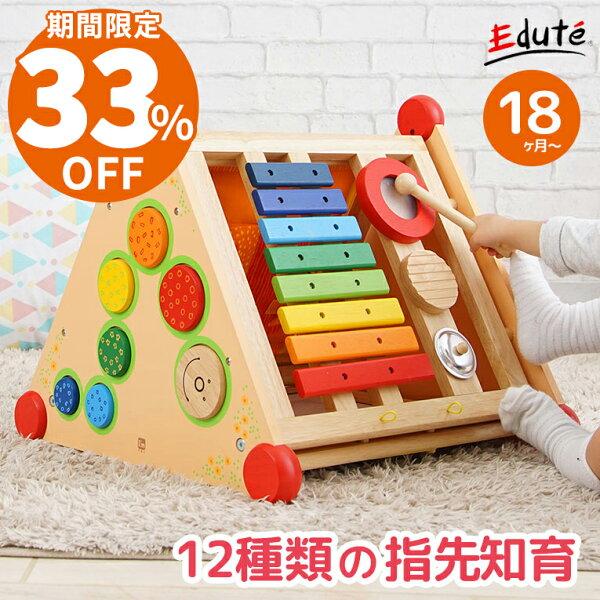 知育玩具木のおもちゃ指先レッスンボックスアイムトイ|誕生日1歳男子供室内遊びおもちゃ誕生日プレゼント男の子女2歳女の子プレゼント