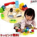 知育玩具 木のおもちゃ タウン&カントリープレイセット アイムトイ | 誕生日 1歳 男 子供 室内 遊び おもちゃ 3歳 誕生日プレゼント 男の子 女 2歳 女の子 プレゼント 赤ちゃん 1歳半 積み木 車 つみき 一歳 出産祝い 幼児 積木 ごっこ遊び くるま 子ども 家 知育おもちゃ