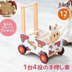 赤ちゃんが歩く時期は平均でいつ頃?歩くまでの前兆や歩く練習方法は? 1