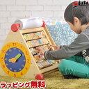 知育玩具 木のおもちゃ 7in1アクティビティセンター アイ...