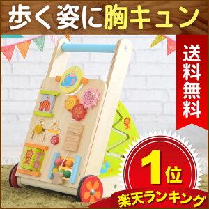 ランキング1位★レビューを書いてラッピング無料★あす楽 木のおもちゃ 出産祝い ギフト 1歳 歩...