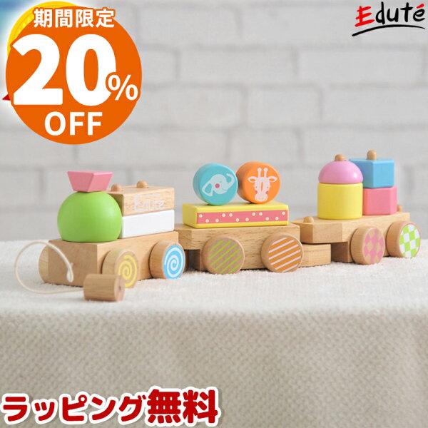 木のおもちゃ誕生日ANIMALプルトイエデュテ|1歳男子供室内遊びおもちゃ誕生日プレゼント男の子女2歳知育玩具女の子プレゼント赤