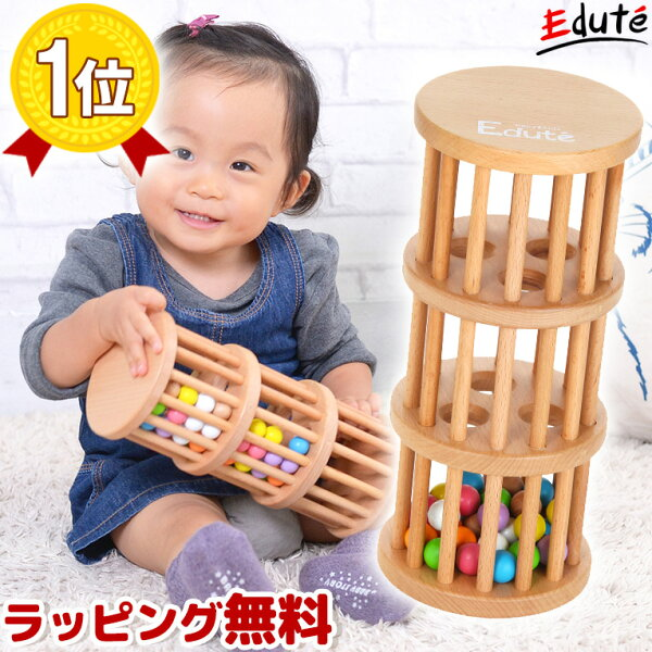 知育玩具木のおもちゃラトルタワーエデュテ|誕生日1歳男子供室内遊びおもちゃ誕生日プレゼント男の子女2歳女の子プレゼント赤ちゃん1