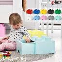 LEGO レゴ ブリックドロワー4 | 誕生日 1歳 男 おもちゃ 女 2歳 誕生日プレゼント 男の子 子供 女の子 おしゃれ 出産祝い 一歳 二歳 幼児 ブロック 1歳児 4 玩具 こども 子どもおもちゃ オシャレ 収納 ケース ボックス おもちゃ箱 箱 クリスマスプレゼント クリスマス