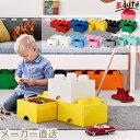 LEGO レゴ ブリックドロワー8   誕生日 1歳 男 女...
