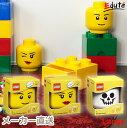 LEGO レゴ ストレージヘッドL|誕生日 1歳 男 誕生日プレゼント 男の子 女 2歳 おもちゃ 女の子 子供 一歳 ブロック 収納 おしゃれ こども おもちゃ箱 子ども ボックス 収納ボックス リビング おもちゃ入れ 片付け 子供部屋 玩具箱 収納箱 ケース ふた付き かわいい オモチャ