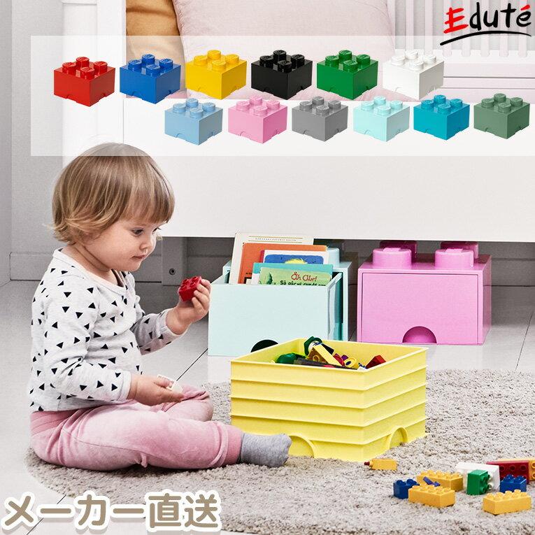 LEGO レゴ ストレージ ブリック 4 誕生日 1歳 男 子供 おもちゃ 誕生日プレゼント 男の子 女 2歳 女の子 一歳 キッズ ブロック 収納 ケース おしゃれ おもちゃ箱 おもちゃ入れ ボックス 積み重ね ふた付き オモチャ箱 片付け トイボックス おもちゃばこ おかたづけ 子供部屋