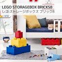スーパーSALEクーポン配布中!LEGO レゴ ストレージ ブリック 8| 誕生日 1歳 男 おもちゃ 女 2歳 誕生日プレゼント 男の子 女の子 子供 出産祝い 一歳 おしゃれ 幼児 1歳児 玩具 ブロック オモチャ 箱 収納 おもちゃ箱 オシャレ 引き出し ボックス レゴストレージ 収納