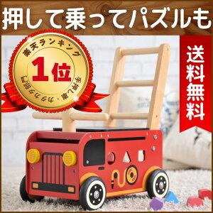 ★送料無料★レビューを書いてラッピング無料★安心のメーカー直販 木のおもちゃ 乗用玩具 おか...