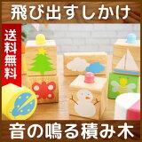 【エデュテの木のおもちゃ】POP UPブロックス|積み木 つみき 幼児 出産祝い 音のなる積み木 0歳 1歳児 1歳半 3歳 男の子 女の子 ベビー 誕生日プレゼント 知育玩具 2歳 一歳 赤ちゃん 子供 エデュテ 1歳 クリスマスプレゼント 木製玩具 こどもおもちゃ オモチャ クリスマス