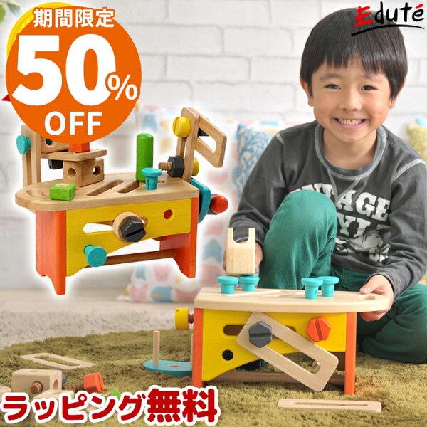 お買い物マラソン50%OFF 木のおもちゃ大工ツールボックスボイラ 誕生日男子供室内遊びおもちゃ3歳誕生日プレゼント男の子知育玩