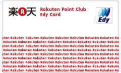 完売御礼第2弾【ショップ限定】Edyを使うと楽天スーパーポイントがたまる!発送まで1週間程度い...