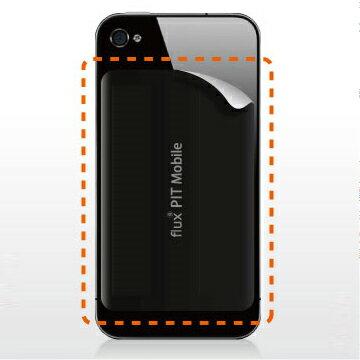 干渉防止シール!Edy決済でも御購入いただけます。干渉エラー防止シール ICカード収納型 iPhone...