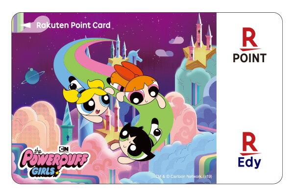 【在庫限り】Edy-楽天ポイントカードパワーパフ...の商品画像