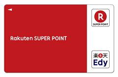 近所のコンビニやスーパーなど、全国40万ヶ所以上のお店で使える!!【Edy-Rポイントカード】い...