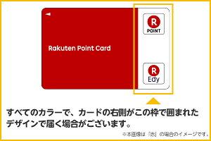 すべてのカラーで、カードの右側がこの枠で囲まれたデザインで届く場合がございます。