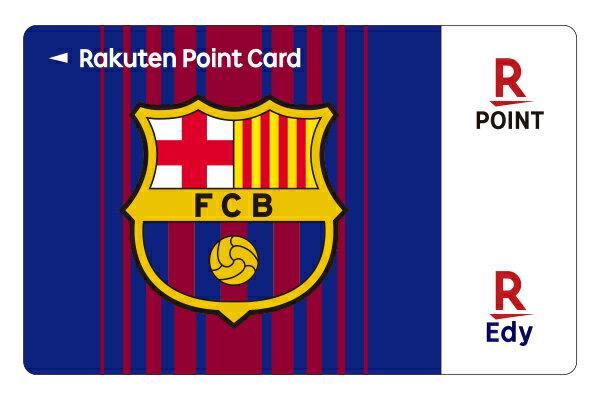 FCバルセロナ Edy-楽天ポイントカード
