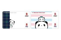 お買いものパンダEdy-楽天ポイントカード