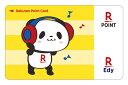 Edy-楽天ポイントカード(お買いものパンダ ヘッドフォン)